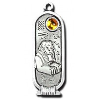 Sphinx Egyptian Birth Sign Pendant - December 27 - January 25